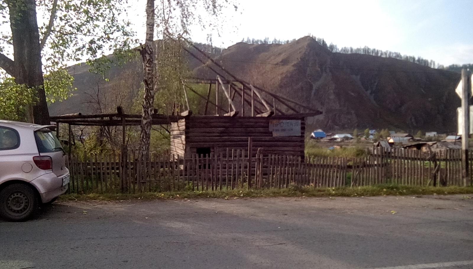 продам земельный участок 10 соток сруб 7 7 на фундаменте республика алтай шебалин ...